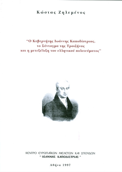 Ioannis Capodistrias, the Constitution of Trizina and the Evolution of the Hellenic Regime