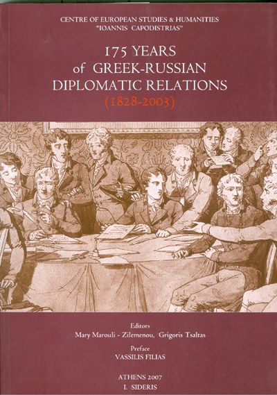 175 years of Greek-Russian diplomatic relations
